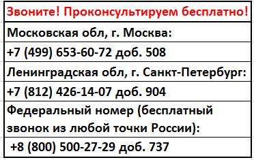 Трудовой договор для фмс в москве Днепропетровская улица документы для кредита в москве Скатертный переулок
